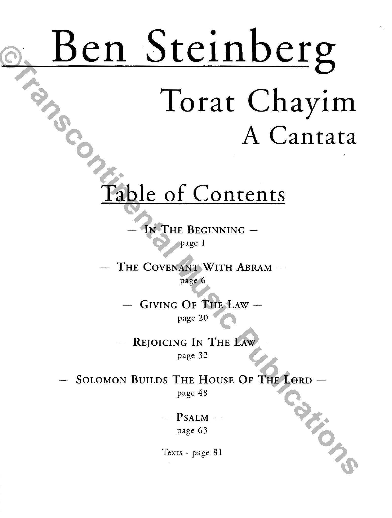 Torat Chayim: A Cantata (Vocal Score)