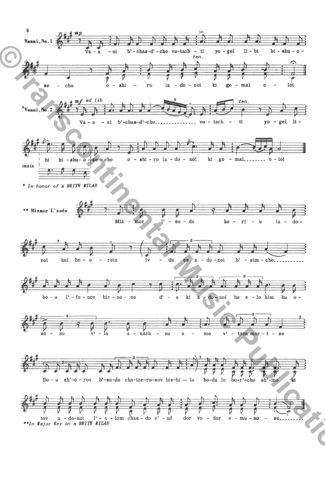 Cantorial Anthology Volume V