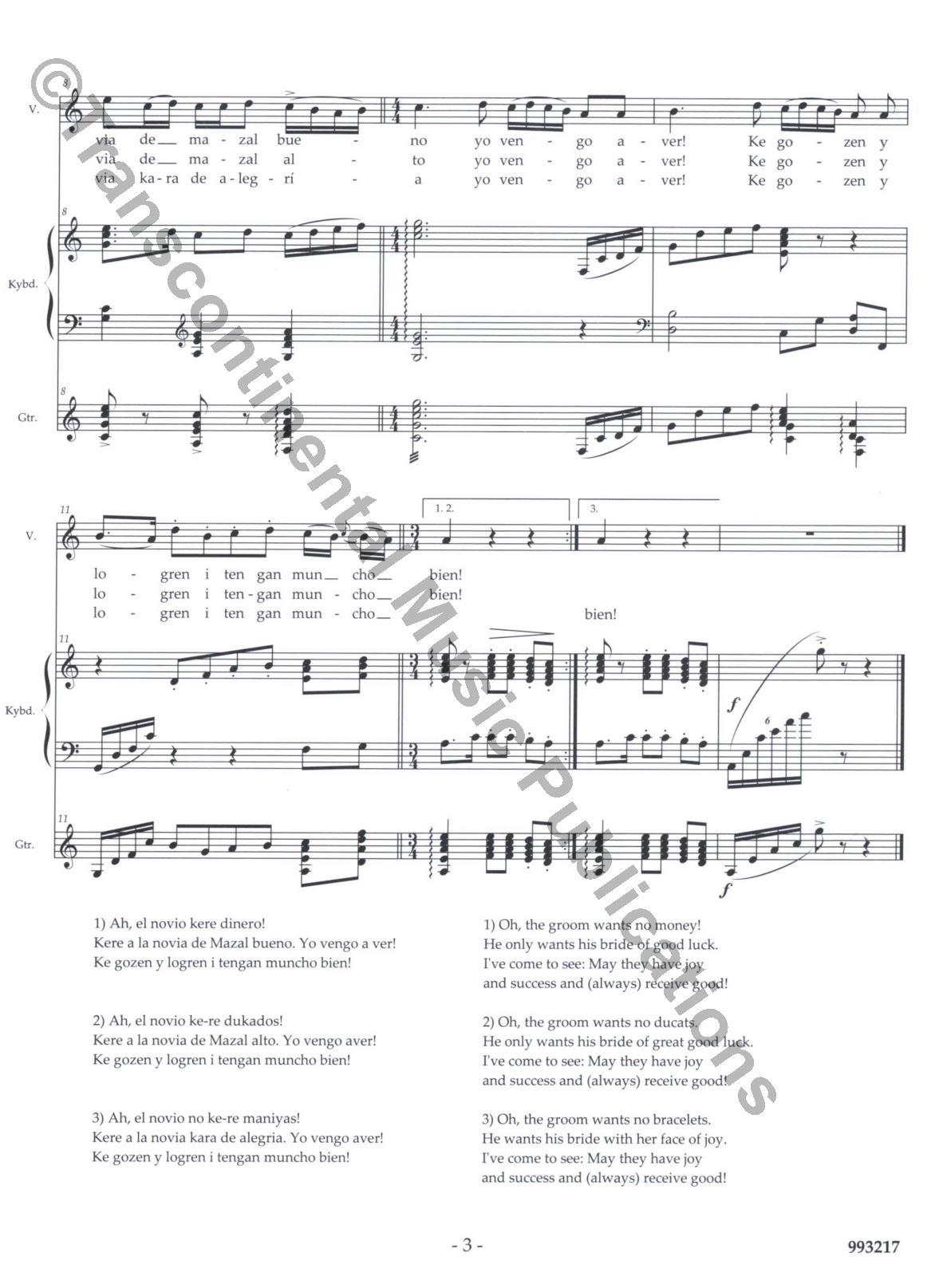 Anthology of Jewish Art Song Volume I